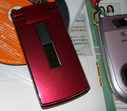 Au200709a_2